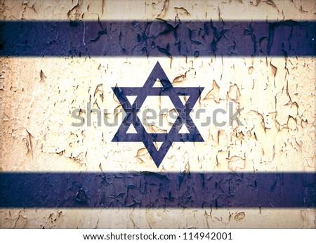 Vintage effect Star of David Israeli flag. - stock photo