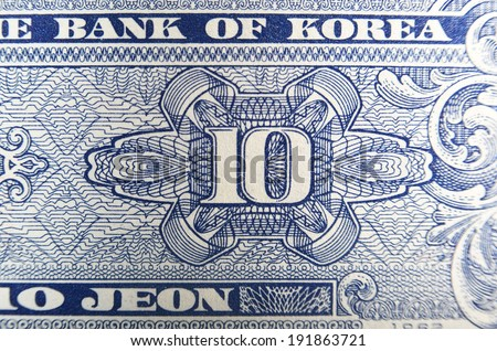 Vintage elements of paper banknotes, South Korea - stock photo