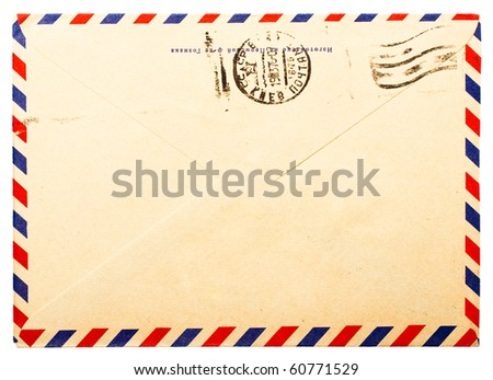 vintage envelope back side with russian meter stamps isolated on white - stock photo