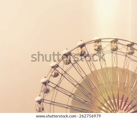 Vintage ferris wheel - stock photo