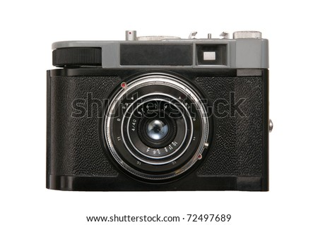 Vintage film camera - stock photo