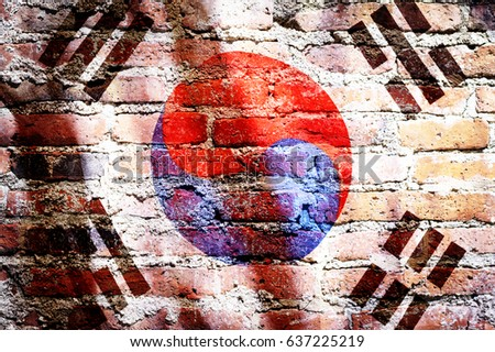 Vintage filtered,Republic of Korea national flag on brick.