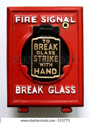 Vintage fire alarm panic button - stock photo