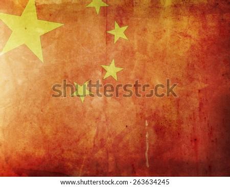 Vintage Flag - China - stock photo