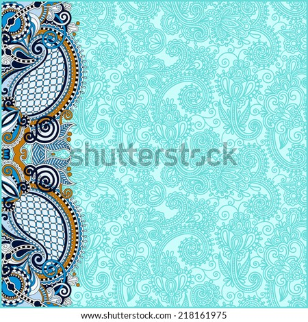 vintage floral background for your design, raster version - stock photo