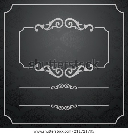 Vintage Frame with Ornamental round damask lace pattern. - stock photo