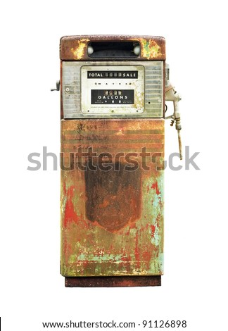 Vintage Fuel Pump - stock photo