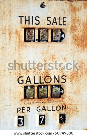 Vintage fuel pump showing the price of 37 1/2 cents per gallon. - stock photo