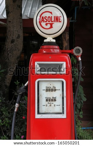 Vintage fuel station showed on the road in Thailand. - stock photo
