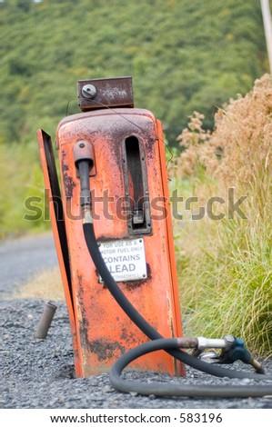 Vintage Gas tank side - stock photo