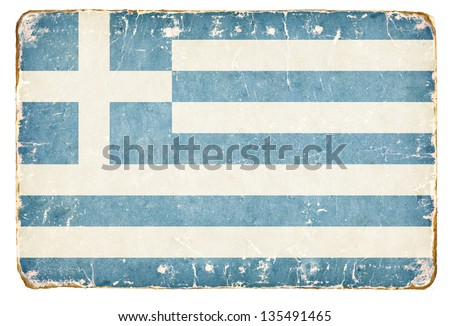 Vintage greek flag. - stock photo
