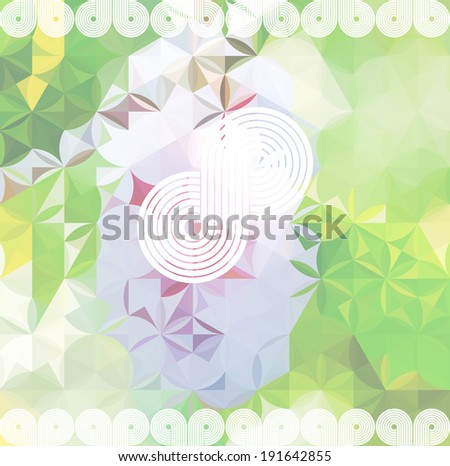 Vintage green defocused background with white label and geometric triangular ornament and white label. Raster version - stock photo