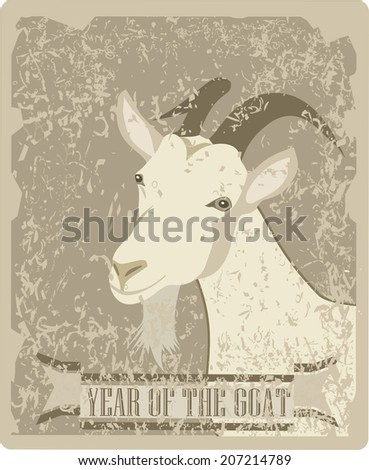 Vintage Greeting card. Chinese Zodiac. Chinese Animal astrological signs. Goat. - stock photo