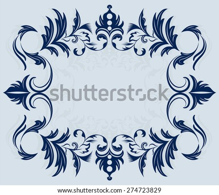 Vintage horizontal frame ornament illustration. - stock photo