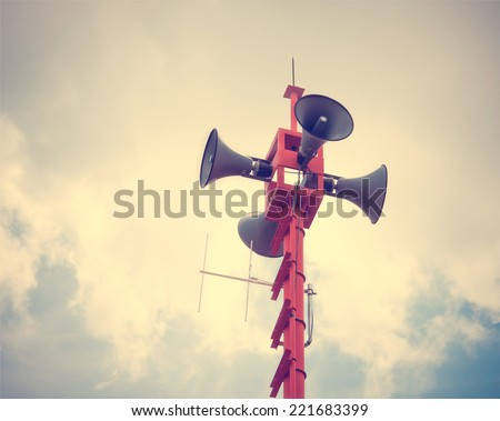 vintage horn speaker for public relations - stock photo