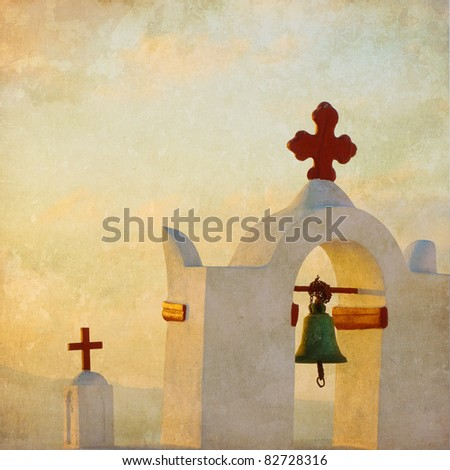 Vintage image of Greek church at Santorini island - stock photo