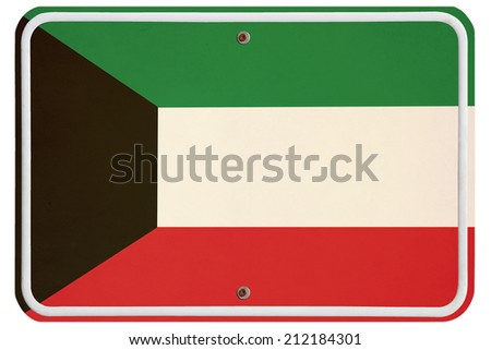 Vintage Kuwait metal sign - stock photo
