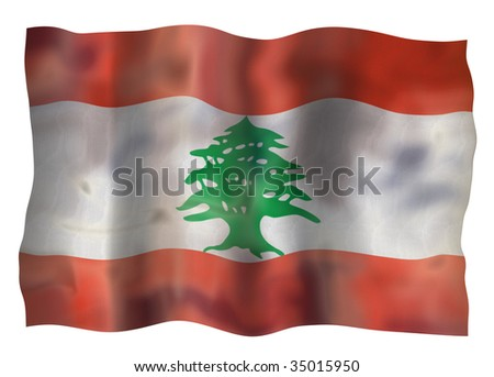 Vintage Lebanon national flag. Illustration on white background