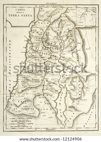 vintage map of holy land - stock photo