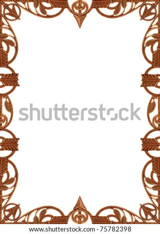 vintage metalwork frame, border - stock photo