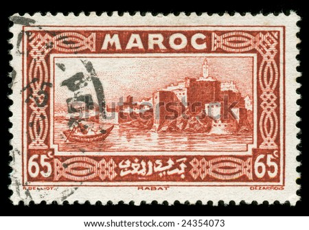 vintage Morocco stamp depicting the Capital city of Rabat on the Atlantic coast - stock photo