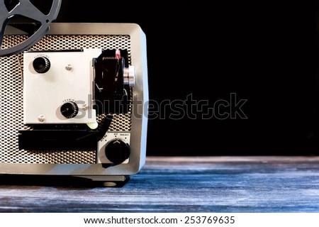 Vintage movie projector - stock photo