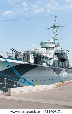 Vintage old polish warship in Gdynia city - stock photo
