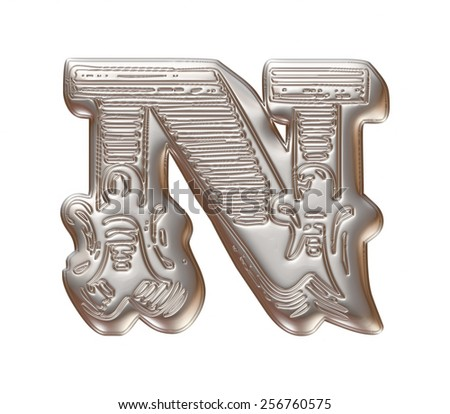 Vintage ornament Metal Letter N isolated on white background - stock photo