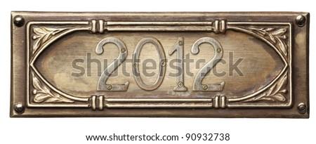 Vintage ornate metal frame with new year number 2012. - stock photo