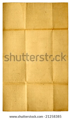 Vintage paper, aged and blank. - stock photo