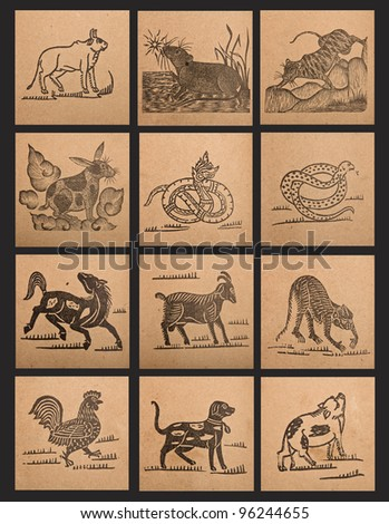 Vintage paper of 12 Chinese zodiac signs - stock photo