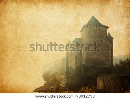 vintage  paper textures.  Khotyn Fortress. Ukraine.  Construction on the current Khotyn fortress was started in 1325, while major improvements were made in the 1380s and in the 1460s. - stock photo