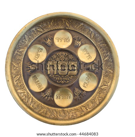 Vintage Passover Seder Plate isolated on white - stock photo