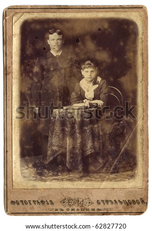 Vintage photo of  a couple (Russia, end of 19th century) - stock photo