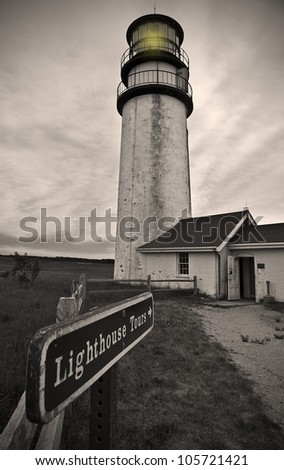 Vintage photo of a lighthouse in Massachusetts, USA. - stock photo