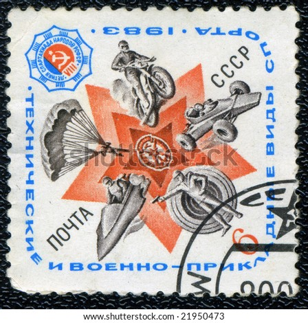 Vintage post stamp from USSR