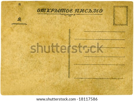 Vintage postcard, isolated on white background.