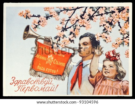 Vintage postcard of former Soviet Union with May Day greeting - stock photo