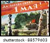 Vintage postcard of former Soviet Union with May Day greetings - stock photo