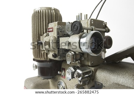 Vintage projector in perspective - stock photo