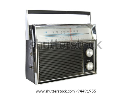 Vintage Radio isolated on white - stock photo