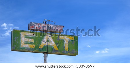 Vintage restaurant sign. - stock photo