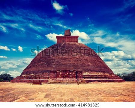 Vintage retro effect filtered hipster style image of Jetavaranama dagoba Buddhist stupa in ancient city Anuradhapura, Sri Lanka - stock photo