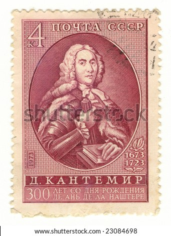 Vintage Russia Postage Stamp on White Background. Scan the image. Dimitrie Cantemir. - stock photo