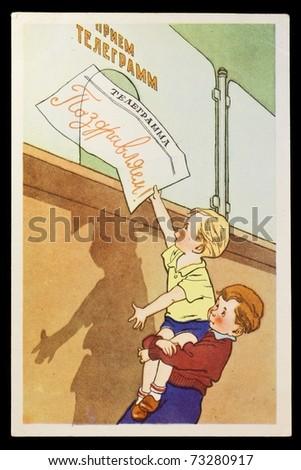 Vintage russian greeting postcard - stock photo