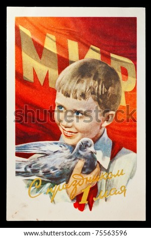 Vintage russian May Day greeting postcard - stock photo