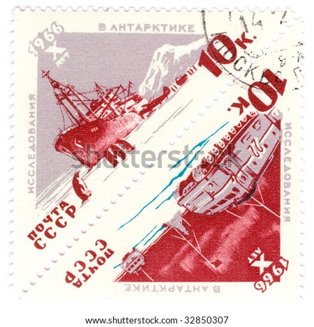 Vintage Russian stamp about Antarctic voyage - stock photo