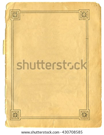 Vintage sheet of paper with sun filled border - stock photo