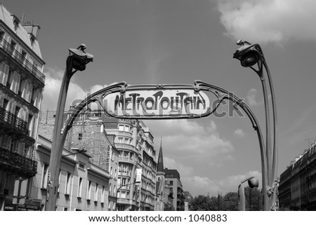 vintage shot of sign in Paris