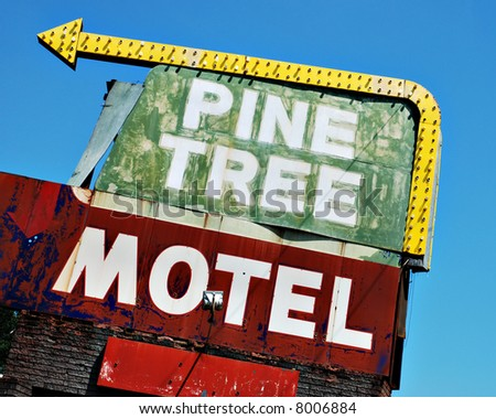 Vintage sign at drive in motel - stock photo